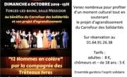 """Dimanche 6 octobre 2019 à 15h : Théâtre """"12 hommes en colère"""""""